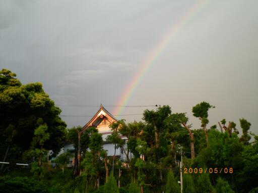 虹がさす本門寺下より.jpg